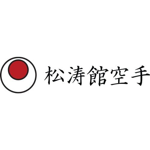 International Shotokan Karate