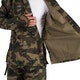 Kids Ninja Suit in Camouflage - Details 2