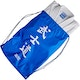 Adult Odachi WKF Approved Karate Suit - Drawstring Bag