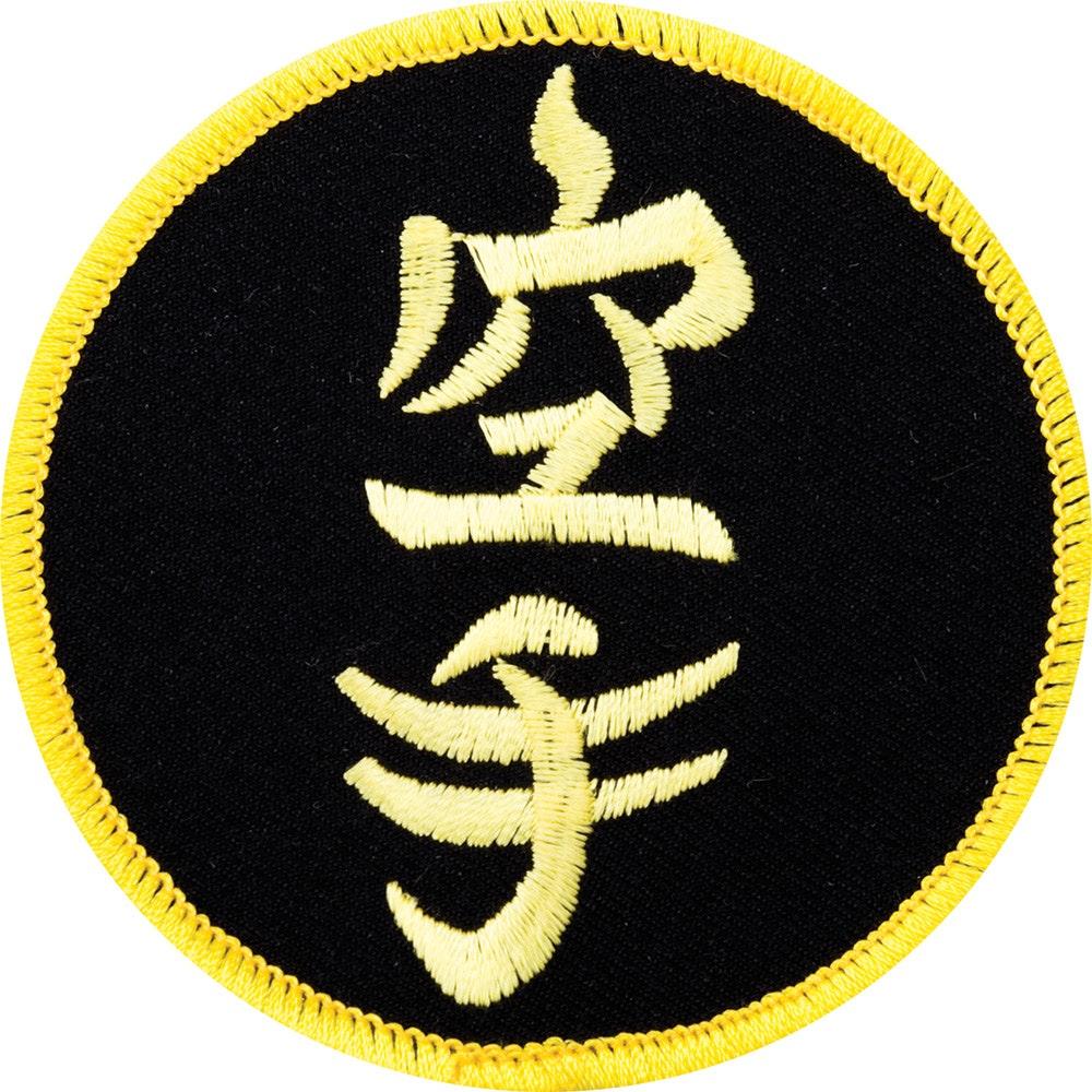Embroidered Badge - Karate Do Yellow Kanji (A18)