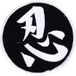 Embroidered Badge - Ninja Writing (A14)