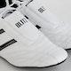 Martial Arts Training Shoes - White / Black - Detail 1