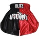 Kids Muay Thai Shorts - Red / Black