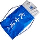 Kids Odachi WKF Approved Karate Suit - Drawstring Bag