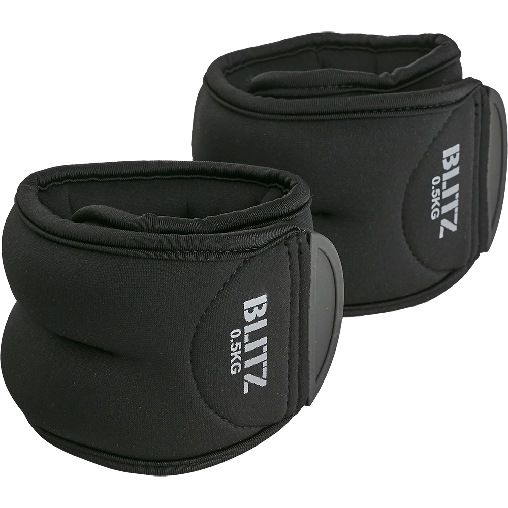 Image of Blitz Ankle Weights - 2 x 0.5kg