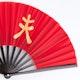 Blitz Bamboo Training Fan - Detail 2