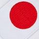 Blitz Embroidered Badge - Japan Flag - Detail 1