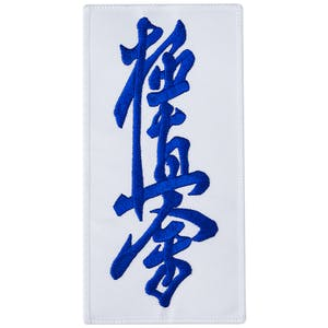 Blitz Embroidered Badge - Kyokushin