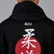 Blitz Judo Training Hooded Top - Detail 4