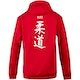 Blitz Judo Training Hooded Top in Red - Back