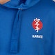 Blitz Karate Club Hooded Top - Detail 2