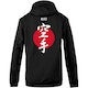 Blitz Karate Training Hooded Top in Black - Back