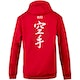 Blitz Karate Training Hooded Top in Red - Back
